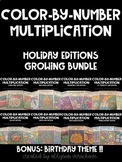 Color-By-Number Multiplication Holiday Growing Bundle