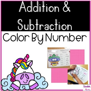 Color By Number Pack Addition and Subtraction