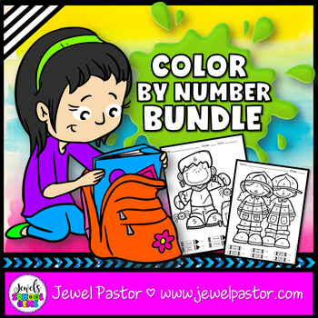 Holiday Color By Number Pages BUNDLE