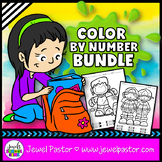 Holiday Color By Number Pages BUNDLE (Holiday Coloring Pag