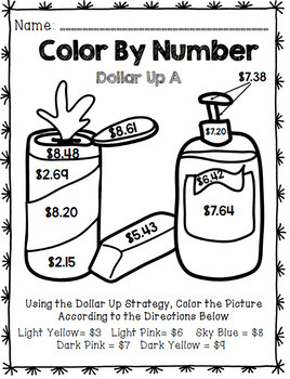 Color By Number - Special Education - YEAR LONG BUNDLE - Dollar Up - Money