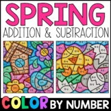 Color By Number: Spring Addition and Subtraction Practice