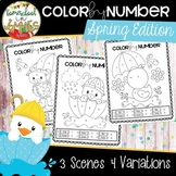 Color By Number (Spring Edition) - Kindergarten Math