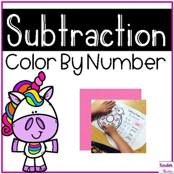 Color By Number: Subtraction