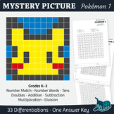 Pokémon Mystery Picture: Color by Sum, Add, Subtract, Divi