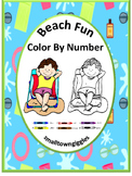 Color By Code Beach, Fine Motor Skills, Special Education, Preschool Math
