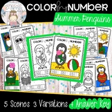 Color-By-Number (Summer Penguins) - Kindergarten Math