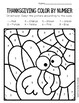 Color By Number Thanksgiving Preschool Worksheets