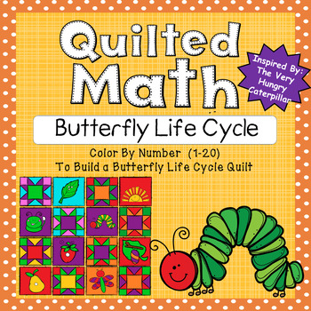 Color By Number - The Very Hungry Caterpillar Quilt (Numbers 1-20)