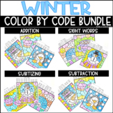 Winter Color By Code | No Prep Math and Literacy BUNDLE