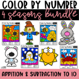 Color By Number Worksheets   Seasons Bundle