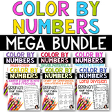 Color By Numbers 5th Grade Bundle - 6 PRODUCTS IN ONE! EASY PREP!