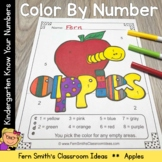 Color By Numbers Apple Themed Know Your Numbers Color By Code Worksheets
