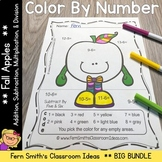 Fall Color By Number Addition Subtraction Multiplication D