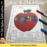 Color By Numbers Apple Themed Subtraction Color By Code Worksheets