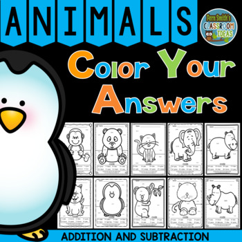 Color By Numbers Awesome Animals Mixed Addition and Mixed Subtraction