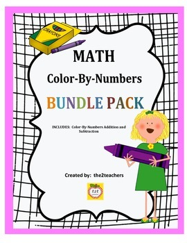 Color-By-Numbers:  BUNDLE PACK addition and subtraction