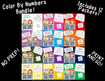 Color By Numbers Bundle! PRINT AND GO!