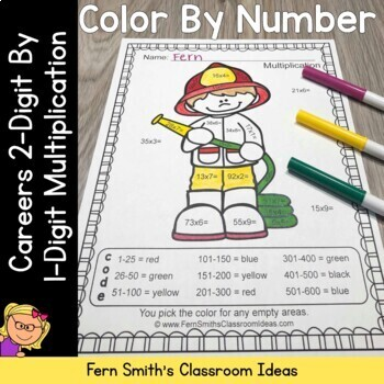 Color By Numbers Careers: 2 Digit by 1 Digit Multiplication