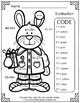 Color By Numbers Christmas Critters Two Digit by Two Digit Subtraction