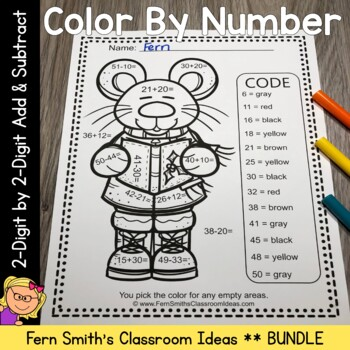 Color By Numbers Christmas Two Digit by Two Digit Addition Subtraction Bundle