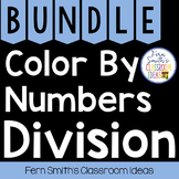 Color By Numbers Division Bundle Color By Code