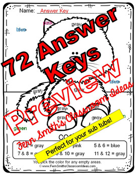3rd Grade Go Math Chapter Seven Division Facts and Strategies Color By Numbers