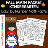 Color By Numbers Fall Addition and Subtraction Facts Worksheets