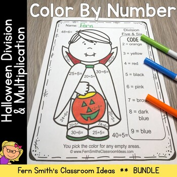 Color By Numbers Halloween Costumed Kids Multiplication an