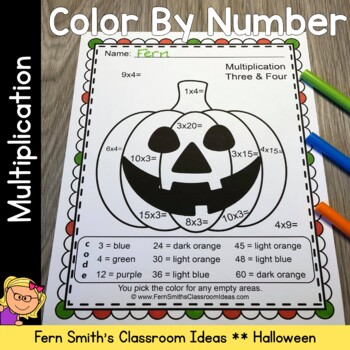 Color By Numbers Halloween Fun Multiplication