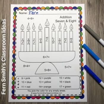 Color By Number Hanukkah Celebration Addition and Subtraction Bundle