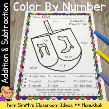 Color By Numbers Hanukkah Celebration Addition and Subtrac