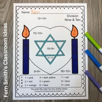 Color By Number Hanukkah Celebration Division