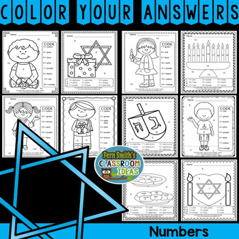 Color By Number Hanukkah Celebration Know Your Numbers