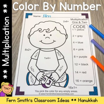 Color By Numbers Hanukkah Celebration Multiplication
