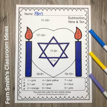 Color By Number Hanukkah Celebration Subtraction