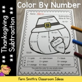 Thanksgiving Color By Numbers Thanksgiving Fun Subtraction