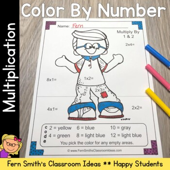 Color By Numbers Happy Students Multiplication Color By Code Worksheets