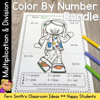 Color By Numbers Happy Students Multiplication and Division Bundle