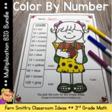 3rd Grade Go Math Chapter Four Multiplication Facts Strategies Color By Numbers