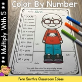 3rd Grade Go Math Chapter Four 4.2 Color By Numbers Multiply With Five