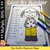 3rd Grade Go Math Chapter Four 4.1 Color By Numbers Multiply With Four