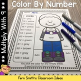 3rd Grade Go Math Chapter Four 4.9 Color By Numbers Multiply With Nine