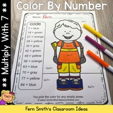 3rd Grade Go Math Chapter Four 4.5 Color By Numbers Multiply With Seven