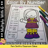 3rd Grade Go Math Chapter Four 4.3 Color By Numbers Multiply With Six