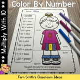 3rd Grade Go Math Chapter Four 4.2 Color By Numbers Multiply With Ten