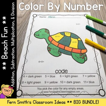 Color By Numbers Ocean Animals Mixed Math Problems Bundle