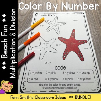 Color By Numbers Ocean Animals Mixed Multiplication and Mixed Division Bundle