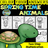 Color By Numbers Spring Time Animals Two-Step Multiplication