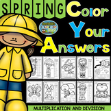 Color By Numbers Spring Time Two-Step Multiplication and Division Bundle